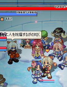 screenshot2669.jpg