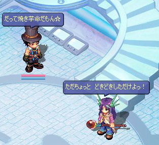 screenshot3439.jpg