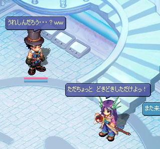screenshot3440.jpg