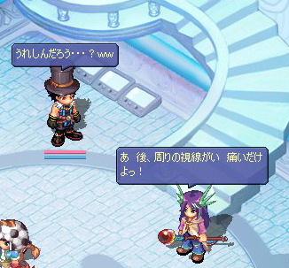screenshot3442.jpg