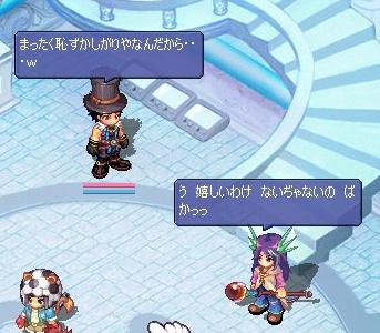 screenshot3443.jpg