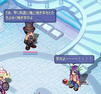 screenshot3446.jpg