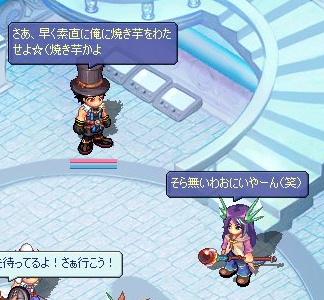 screenshot3447.jpg