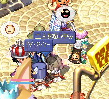 screenshot3664.jpg