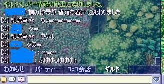 screenshot3679.jpg