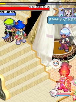 screenshot3749.jpg