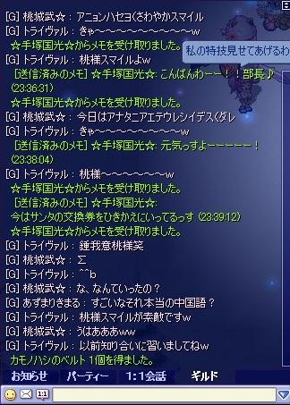 screenshot3834.jpg