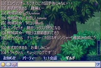 screenshot3850.jpg