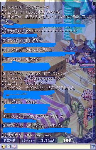 screenshot3861.jpg