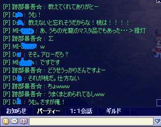 screenshot3885.jpg