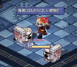 screenshot3896.jpg