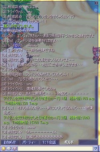 screenshot3917.jpg