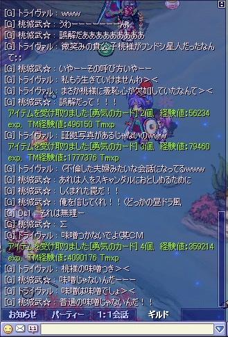 screenshot3920.jpg