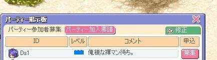 screenshot3921.jpg