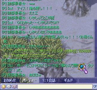 screenshot3935.jpg