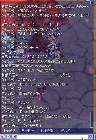 screenshot4027.jpg