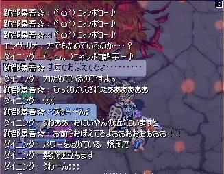 screenshot4031.jpg