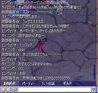 screenshot4032.jpg
