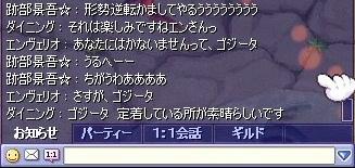 screenshot4035.jpg
