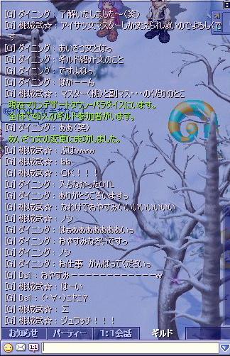 screenshot4058.jpg