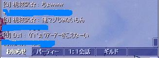 screenshot4064.jpg