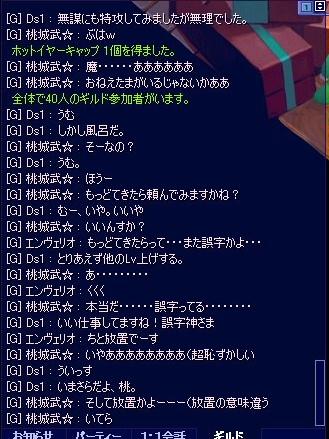 screenshot4065.jpg
