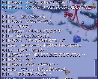 screenshot4070.jpg