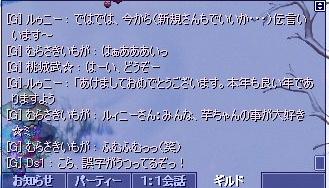 screenshot4074.jpg