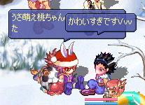 screenshot4076.jpg