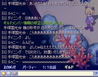 screenshot4087.jpg