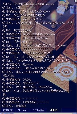 screenshot4124.jpg