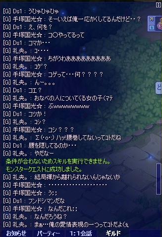 screenshot4126.jpg