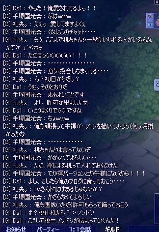 screenshot4128.jpg
