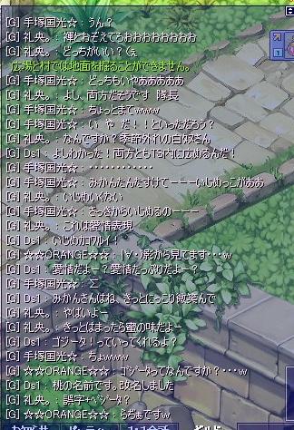 screenshot4144.jpg