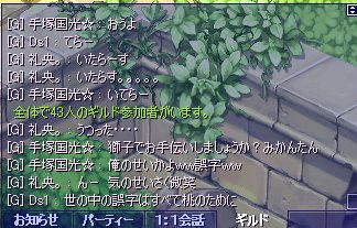 screenshot4148.jpg