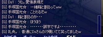 screenshot4150.jpg