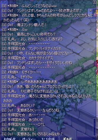 screenshot4156.jpg