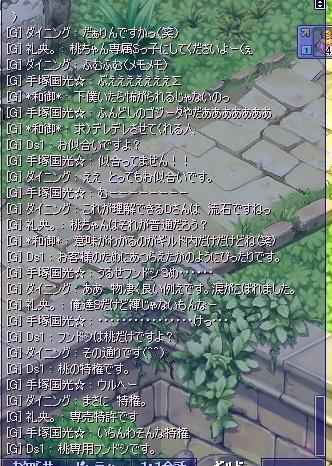 screenshot4160.jpg