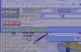 screenshot4199.jpg