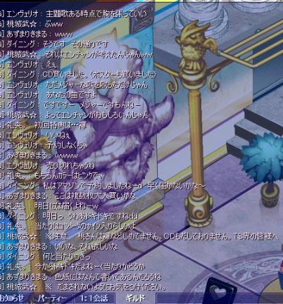 screenshot4207.jpg