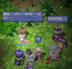 screenshot4222.jpg