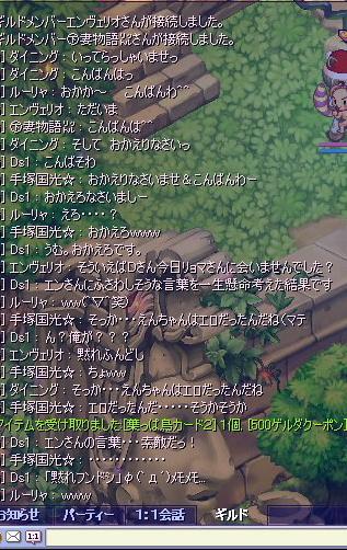 screenshot4277.jpg