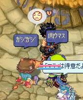 screenshot4300.jpg