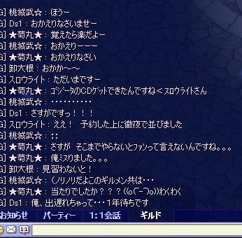 screenshot4303.jpg