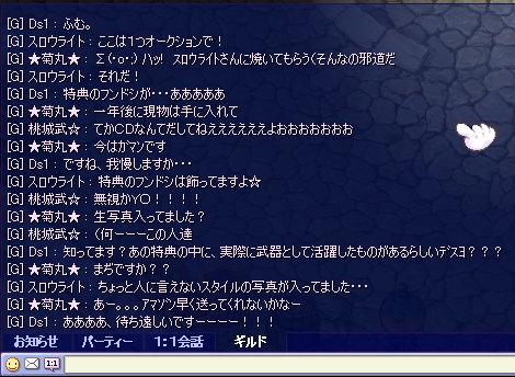 screenshot4304.jpg