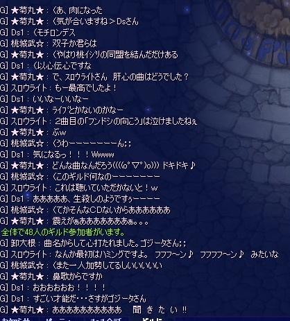 screenshot4306.jpg