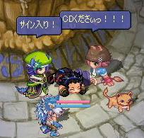 screenshot4307.jpg