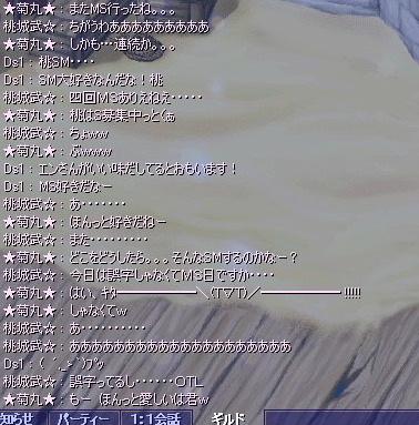 screenshot4308.jpg