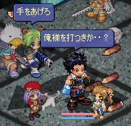 screenshot4338.jpg