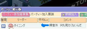 screenshot4343.jpg
